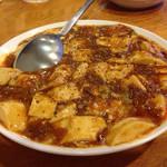 白馬飯店 - 麻婆豆腐