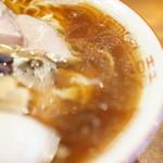しば田 - コクが溢れるスープ