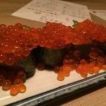 いち凛 - 裏メニュー いくらこぼれ寿司