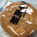 清月 - 千両餅。少し甘さ先行の甘しょっぱ感が美味しい一品です(*´-`*)