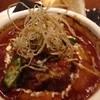 伊酒屋BasilBasil - 料理写真:伊酒屋タイム:佐賀牛スネ肉の柔らかトマト煮込み