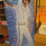 ミスタードーナツ - メニュー 3 【 2014年9月 】