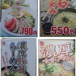ちりめん亭しま店 - ちりめん亭しま店(三重県志摩市)食彩品館.jp撮影