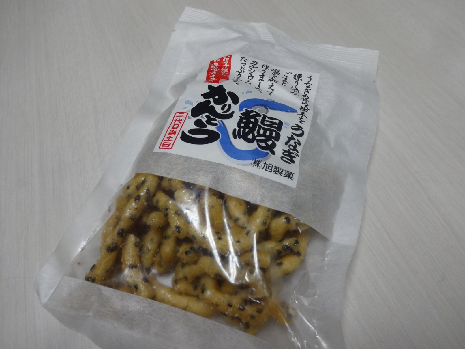 旭製菓 保谷駅店