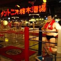 スポーツ観戦イベントには間違いない空間、ダーーー!!!