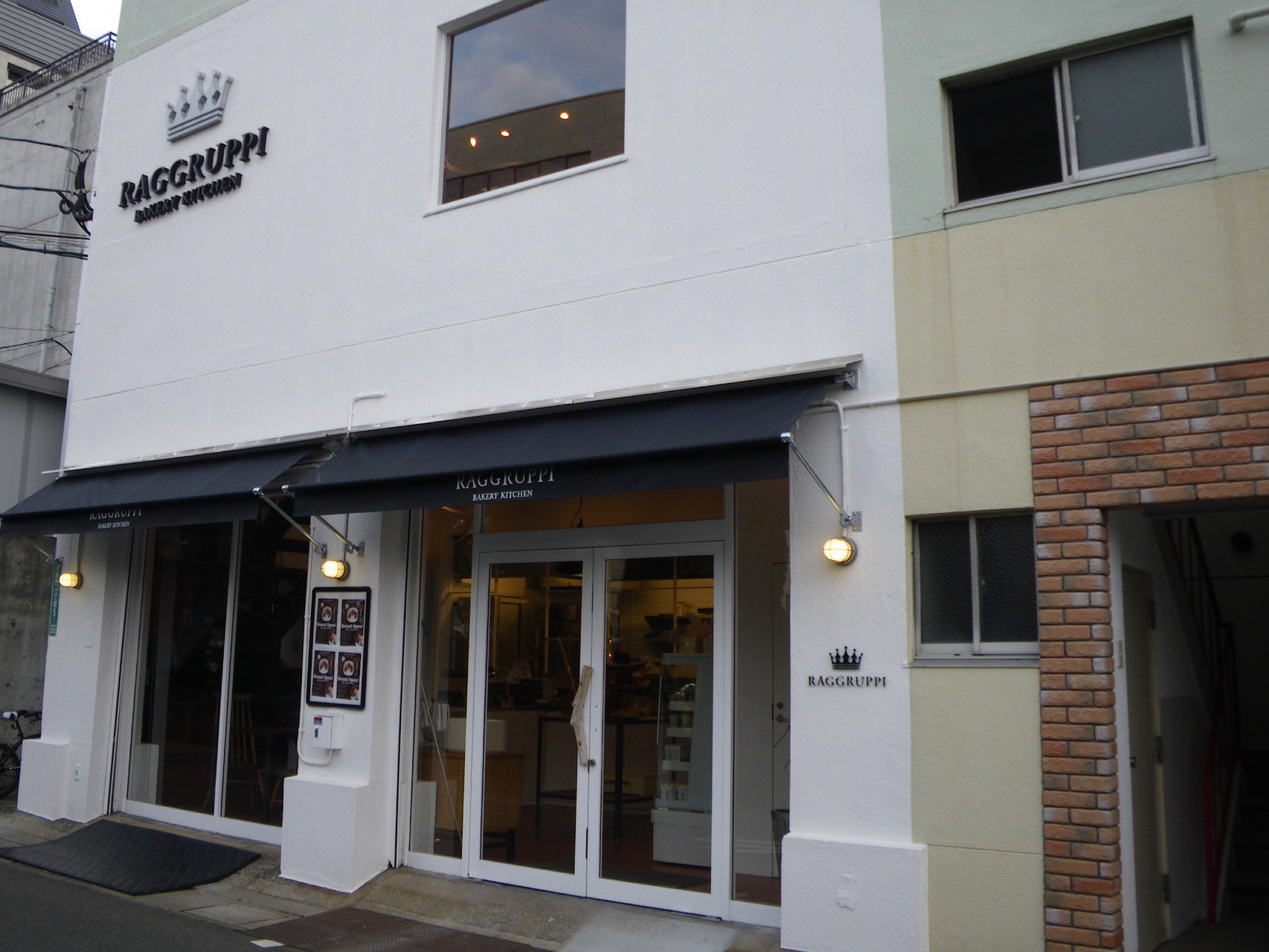 BAKERY KITCHEN RAGGRUPPI 大手門店
