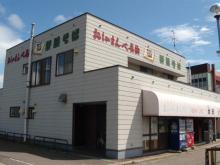 合田 そば店