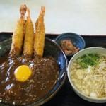 30630220 - 海老カレー丼セット¥1200