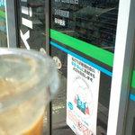 30631374 - アイスコーヒーGET☆