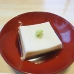 更科すず季 - 料理写真:胡麻豆腐