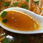 味王國 - 四川ニラソバ、スープ