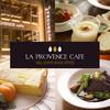 La Provence Café - 外観写真:中目黒 ラ・プロヴァンス・カフェ