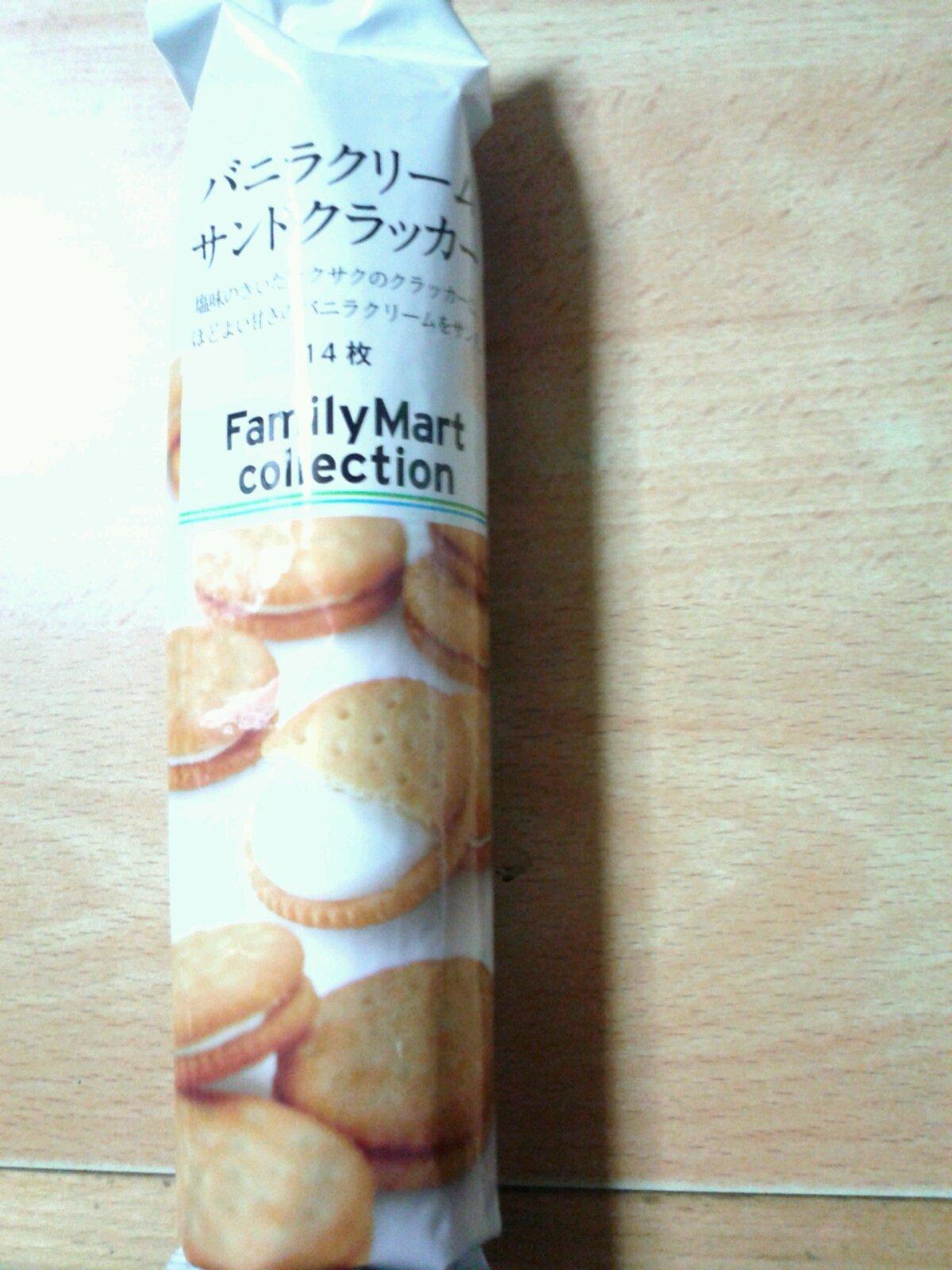 ファミリーマート エスタシオ 名鉄大曽根駅店