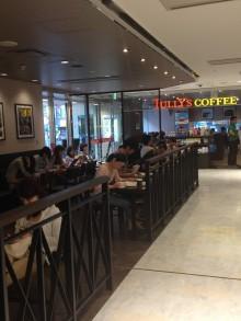タリーズコーヒー PLiCO六甲道店