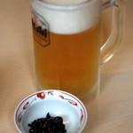 味あい - 生ビール、お通し