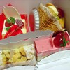 Patisserie T.sweets - 料理写真:フローラの重心が高いので転げてます (´Д`;)