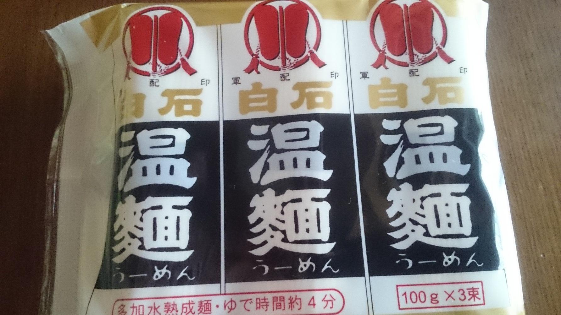 菅生PA・上り ショッピングコーナー