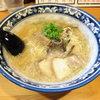麺やえい吉 - 料理写真:らーめん