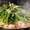 もつ鍋笑楽 - 料理写真:1985年からの伝統ある真のもつ鍋を自信を持って御提供いたします。