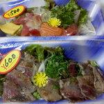 高級鮮魚専門店 魚船 - 大きなパックにたっぷり^^