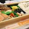 ほっともっと - 料理写真:松・幕の内弁当 690円。