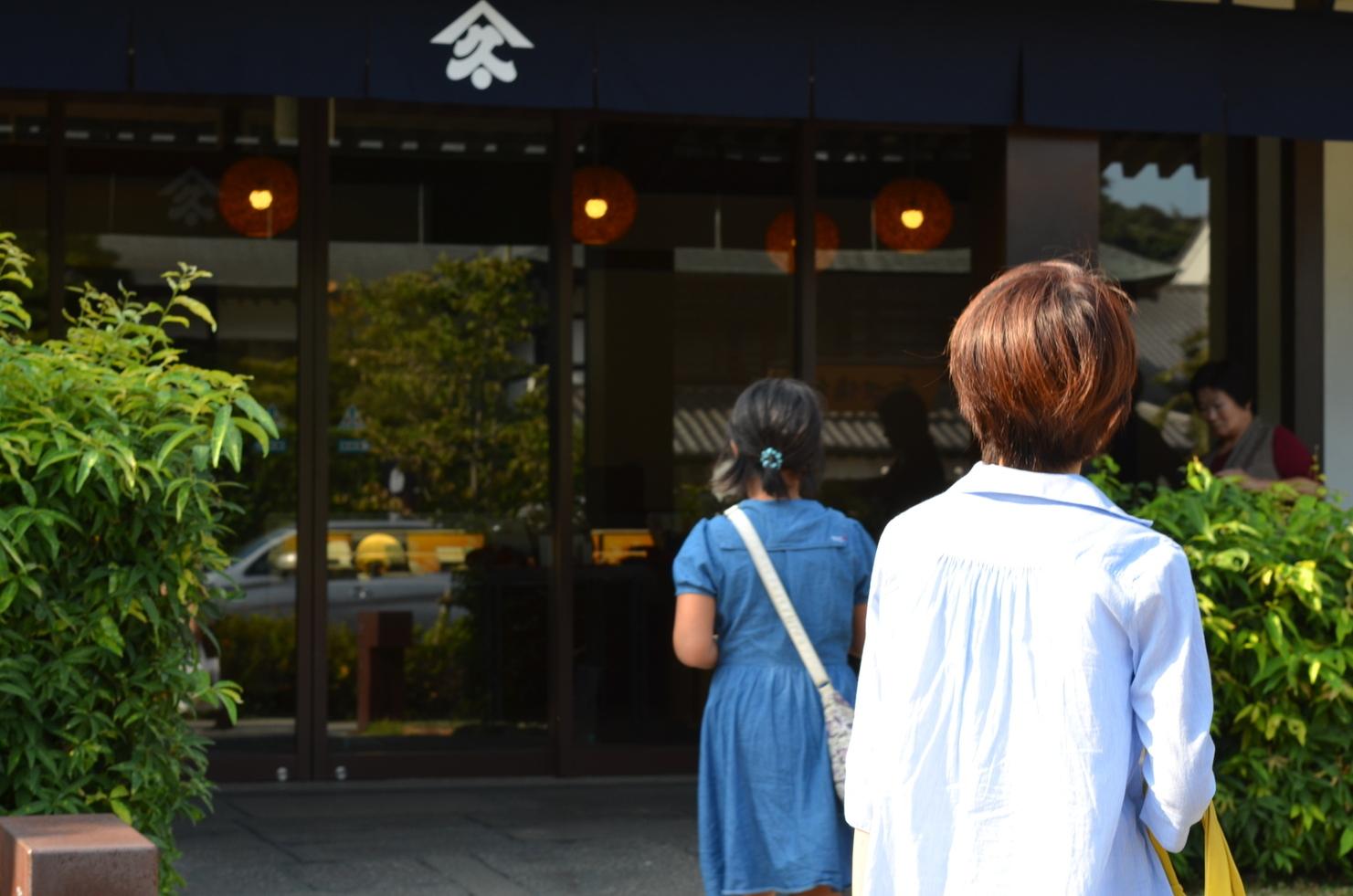 鈴廣蒲鉾 本店