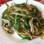 中華料理 豊盛園 - 満腹麺セット¥800 チンジャオロース(飯)