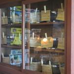 珈琲焙煎屋 ビーンズ香房 Cafe Tasse - 珈琲豆の販売