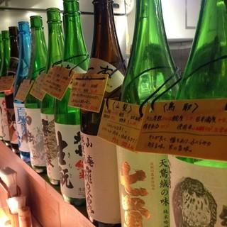 47都道府県の日本酒をご用意
