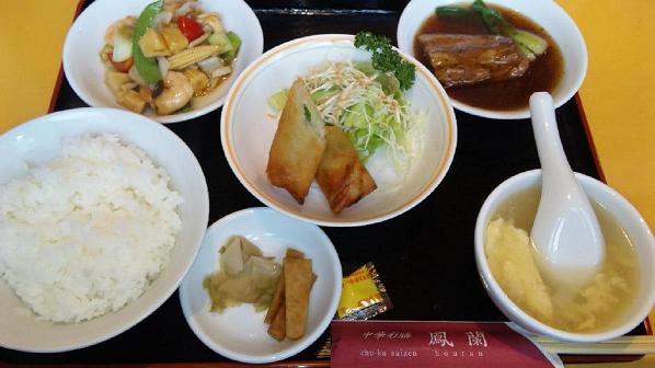 中華彩膳 鳳蘭