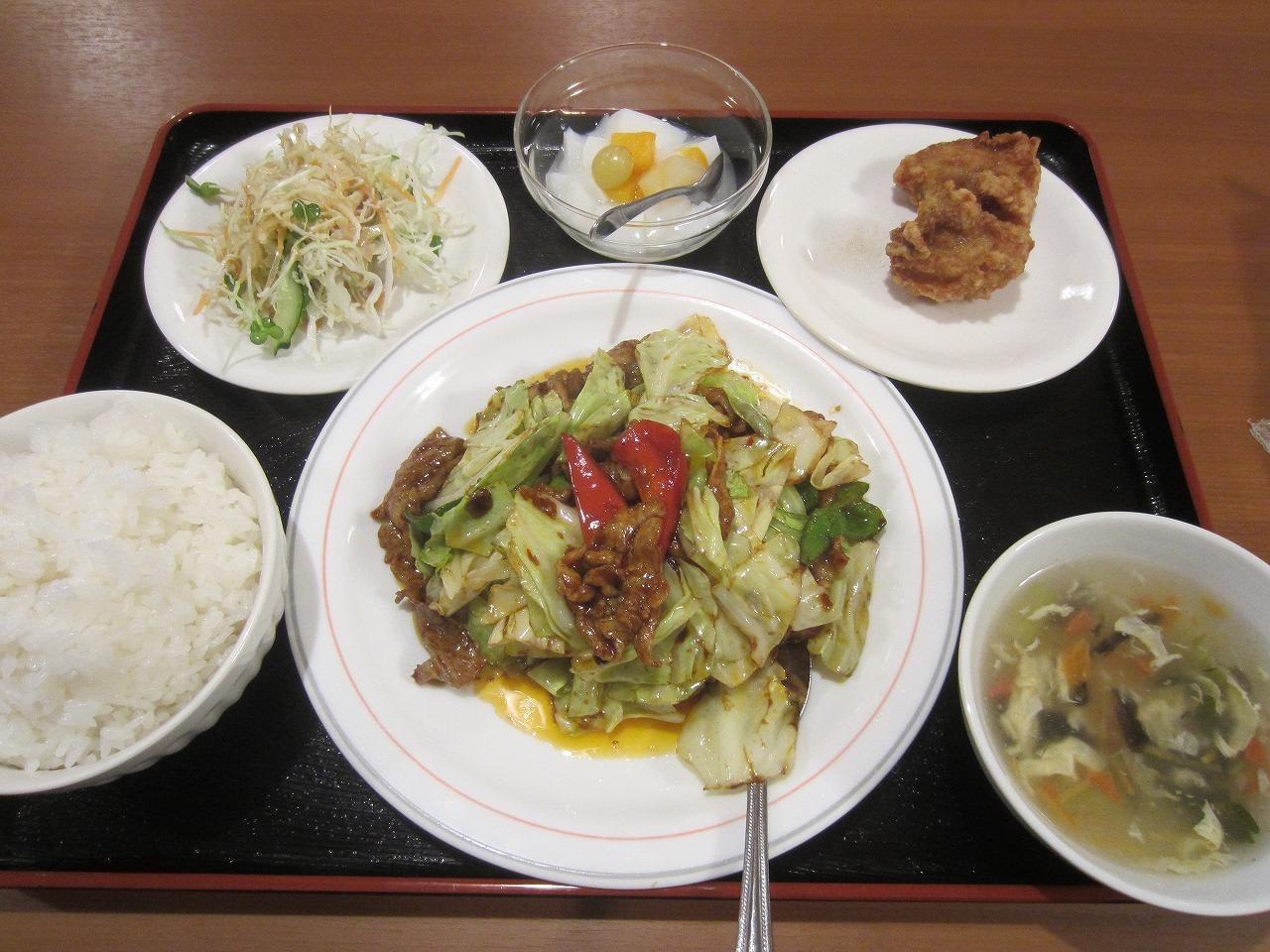 台湾料理 六順園