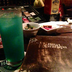 Bar Grandpa - メニューブック