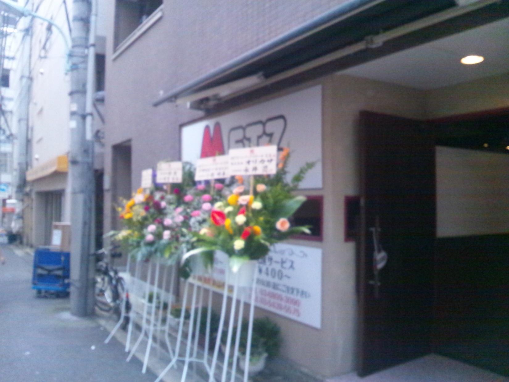 METZ 芝店