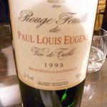 3076508 - 「ファムファタール」のようなワイン