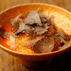 十番右京 - 料理写真:トリュフたまごかけご飯