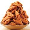 やきとりセンター - 料理写真:夢のいいとこ鶏