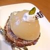 サン・ドミニック - 料理写真:洋梨のタルト 値段忘れた
