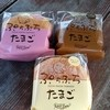 ぷちど~る - 料理写真:ぷちぷちたまご