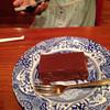 カーベ ハーネ - 料理写真:チョコレートケーキ