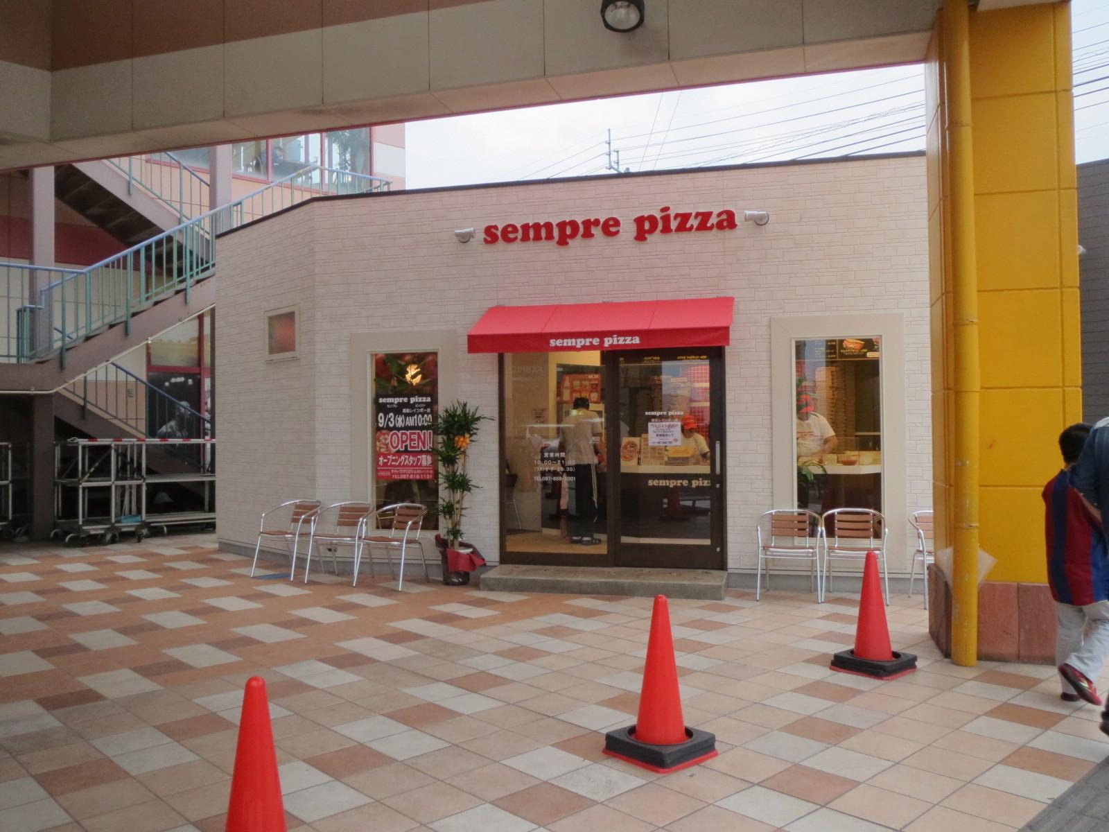 センプレ ピッツァ 高松レインボー店