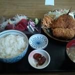 魚八 - さしみ・アジフライ・コロッケセット 682円