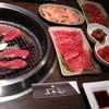 焼肉道場ローヤル黒丑人 - 料理写真:新鮮なお肉(^^)いい値段ですから…旨し❗️