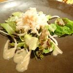 鉄板焼 天 - 天笑鮑コース:季節のサラダ
