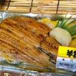 新鮮市場フレッツ 魚屋シュン - 煮穴子丼(2014.09)