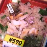 新鮮市場フレッツ 魚屋シュン - 鯛飯(2014.09)