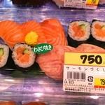 新鮮市場フレッツ 魚屋シュン - サーモンづくし(2014.09)