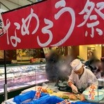 新鮮市場フレッツ 魚屋シュン - なめろう祭(2014.09)