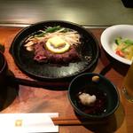 にしやま亭 - ステーキランチ1300円