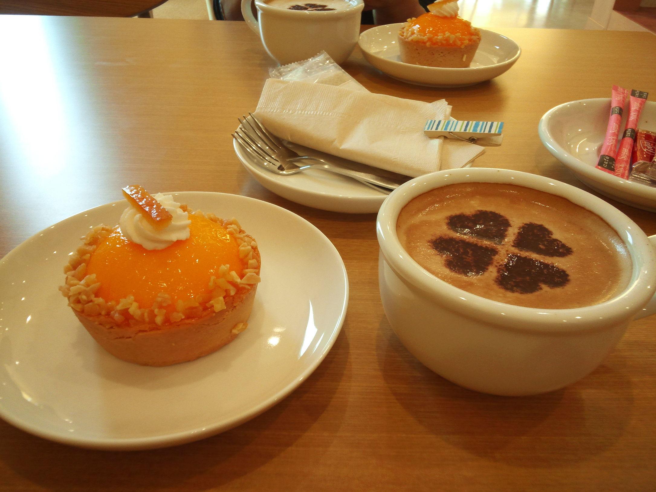 CafeDazy