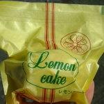 とらや菓子舗 - 真空パックのレモンケーキ